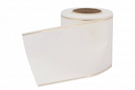 MOURNING RIBBON WHITE WITH GOLDEN EDGE 10CM A 25 METER